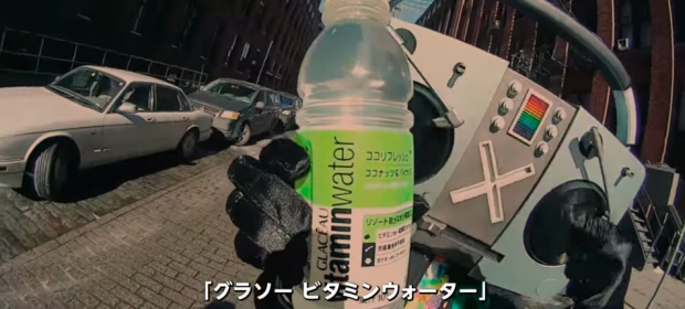 vitaminwater-2