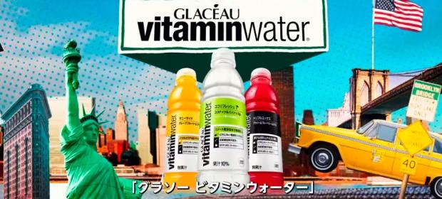 vitaminwater-6